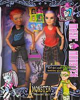 "Кукла мальчик  ""MONSTER HIGH"" (302А)"