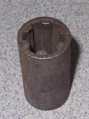Муфта масляного насоса ЮМЗ, фото 2