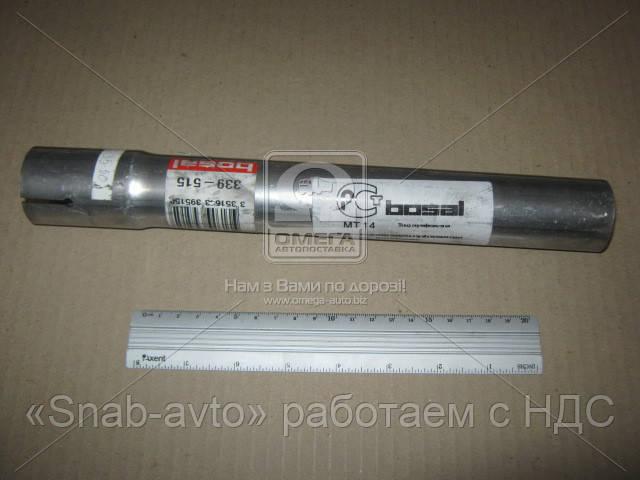 Труба выхлопная HONDA CIVIC РАСПРОДАЖА (производство Bosal) (арт. 339-515)