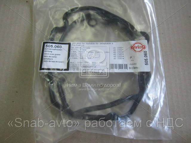 Прокладка крышки клапанной FIAT 169A4/188A4/350A1 (производство Elring) (арт. 505.060), ABHZX