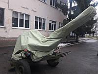 Чехол тент на зенитную установку ЗУ-23-2 из брезента или на пушку под заказ