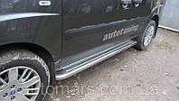Боковые площадки (подножки) Fiat Doblo (2001-2009) Premium