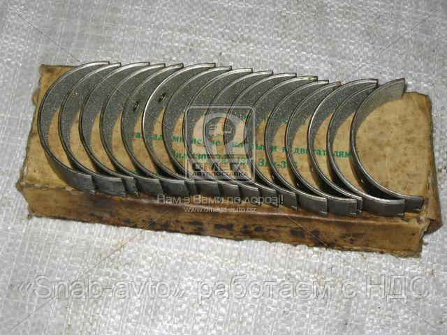 Вкладыши шатунные 0,5 ЗИЛ 130 (арт. 130-1000104-01), ACHZX