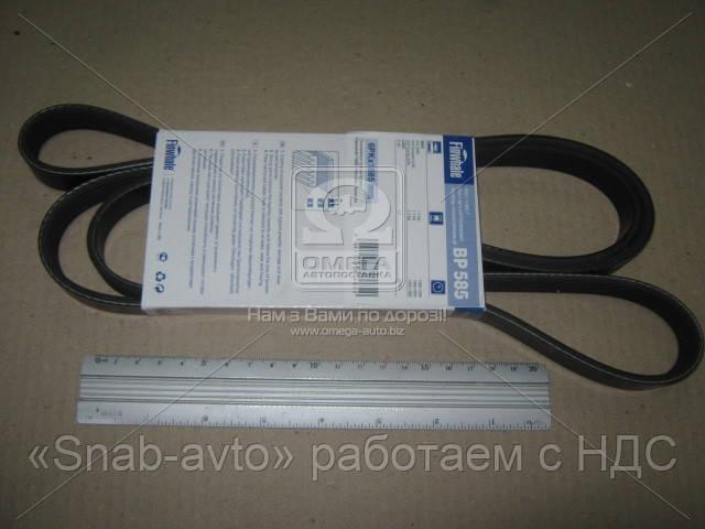 Ремень 5РК-1888 поликлиновой генератора НИВА-ШЕВРОЛЕ (производство FINWHALE) (арт. BP585), ACHZX