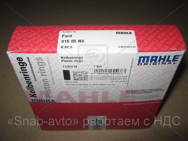 Клапан RENAULT EX F9Q 1,9TD d7 (производство Mahle) (арт. 021 VA 30847 100), ABHZX