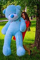 Большой плюшевый мишка Рафаель 180 см голубой