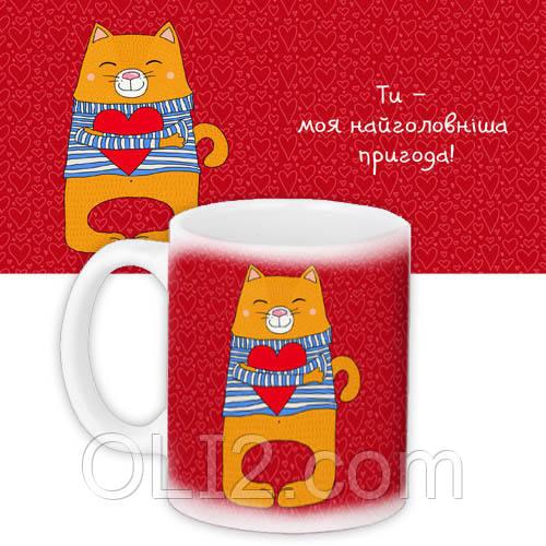 Кружка чашка на подарок LOVE IS кот