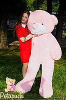 Большой плюшевый мишка Рафаель 180 см розовый
