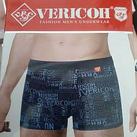 Мужские боксеры Vericoh 854 (L.XL.XXL.XXXL)