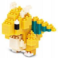 202Pcs Дракон строительный блок Обучающие собирая мальчик девочка подарок для Искрообразования воображение Жёлтый