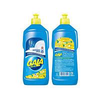 GALA 500 мл Лимон миючий засiб