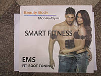 Миостимулятор на 3 контроллера EMS TRAINER-Пояс Ems-trainer стимулятор мышц пресса