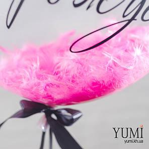 """Прозрачный шар Bubble с розовыми перьями внутри, надписью: """"С Днем рождения !"""" и декором: бабочка и бантик , фото 2"""