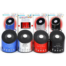 Портативна MP3, FM, USB колонка SPS WS A9