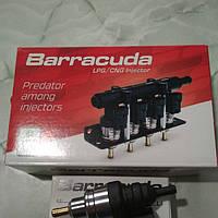 Форсунки Barracuda одиночные