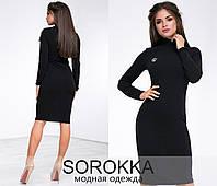 Черное платье из ангоры с воротником стойка размеры S-L