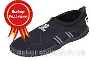 Гидрообувь Jobe Aqua Shoes Adult 6 размер выставочный экземпляр
