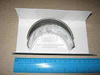 Вкладыши шатунные 0,50 (ПАРА) R.V.I. MIDR 06.20.45 (производство Glyco) (арт. 71-4295 0.50MM)