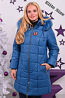 Зимняя удлиненная куртка на синтепоне 200(размеры 50-58)