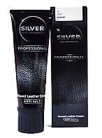 "Крем краска для обуви Silver Professional ""Waxed Leather Cream"" (цвет серый) 75 ml"