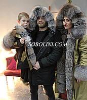 Превосходные парки  family look с мехом  золотой чернобурки, фото 1