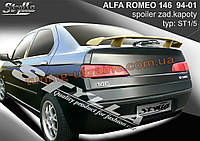 Спойлер на Alfa Romeo 146 1994-2001
