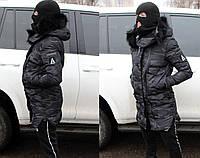 Мужская куртка  Philipp Plein зимняя армейская утепленная  Турция Отличное качество наполнитель тинсулейт