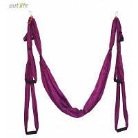 Outlife Парашютной ткани антигравитация воздушная Йога гамак Фиолетовый