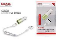 Автомобильное зарядное устройство (АЗУ) - Yoobao YB-203 USB - micro USB cable + Dock adapter (1A)