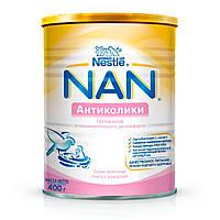 Nestle. NAN Антиколики, 400гр. (541306)