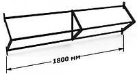 Турнік трикутний 1800 мм
