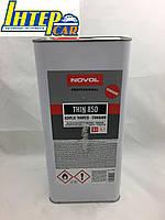 Растворитель акриловый NOVOL THIN 850 (стандартный) 5л.