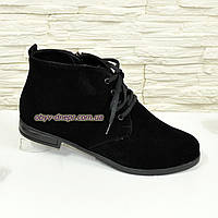 Ботинки женские замшевые черные на шнуровке. Демисезон, фото 1
