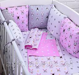 """Бортики-подушки и простынь """"Кролики"""", цвет розовый с серым. 6 бортков + простынь + наволочка + пододеяльник"""