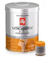 Кофе в капсулах ILLY IPSO ETHIOPIA ж/б, 21*6,2 г