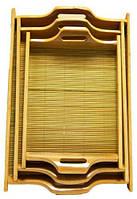 Набор подносов из бамбука 3 шт