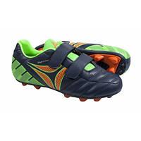 Бутсы SELECT Football boots Gallardo Navy II