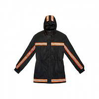 Куртка утепленная для дорожников Сигнал-2