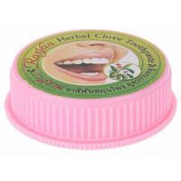 Зубная паста для чистки и отбеливания зубов с удалением запаха сигарет и желтого налета Розовый