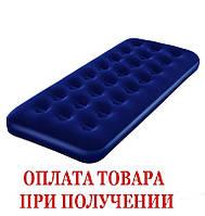 Флокированный надувной матрас матрац Bestway 67000