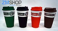 Керамическая чашка Starbucks (500 мл)