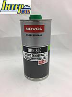 Растворитель акриловый NOVOL THIN 850 Быстрий 0.5л.