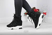 Зимние женские сникерсы черные шнурках  скрытая танкетка 10 см