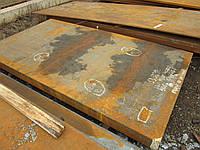Лист  сталь 45 горячекатанный стальной конструкционный