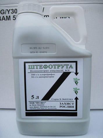 Инсектицид Штефотрута (Инсектицид Нурел Д), фото 2