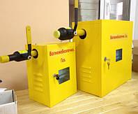 Пункт газовый шкафной бытовой FE6 G2,5