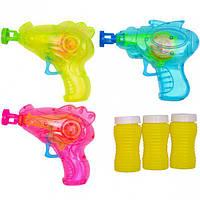 Мыльные пузыри «Пистолет»  4826 (арт.4826)