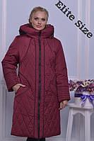 Женское зимнее пальто на синтепоне(размеры 48-62)