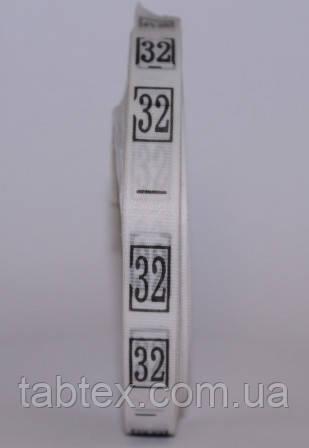 Размерник № 32 (720шт) для одежды накатка