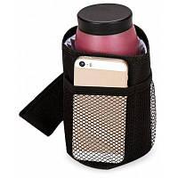 Водозащитный держатель для ёмкостей с жидкостью для детских колясок Чёрный